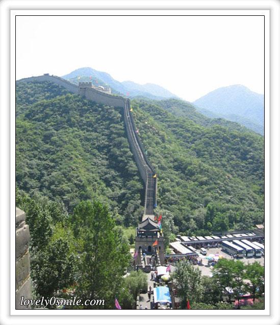 الصين العظيم