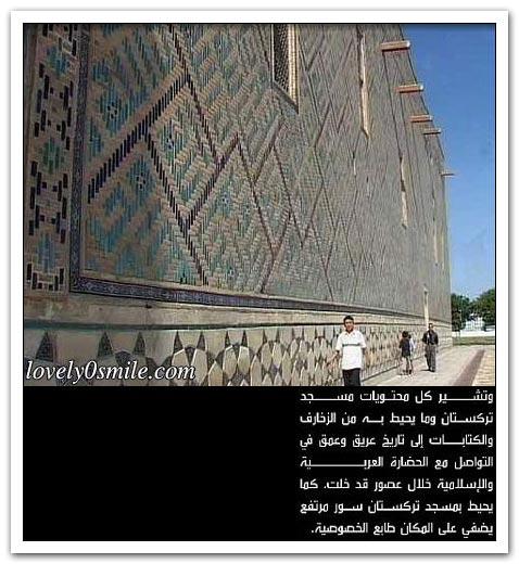 الحج في كازاخستان - صور
