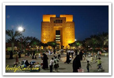 الرياض اليوم