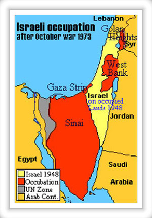 تاريخ الحروب العربية الإسرائيلية بالصور