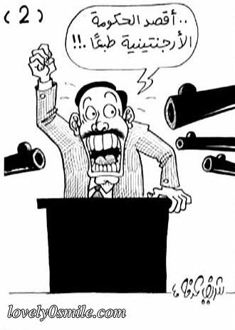 كاريكاتير سياسي