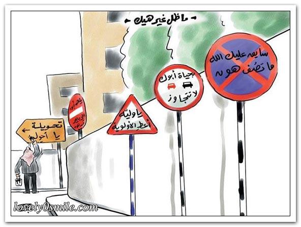 كاريكاتير منوع 2