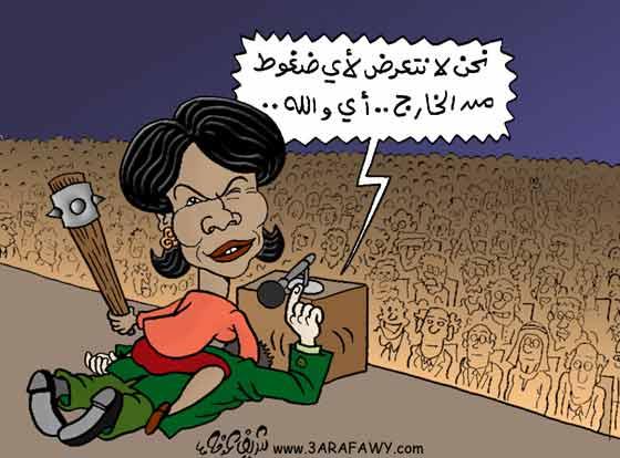 القمه العربيه