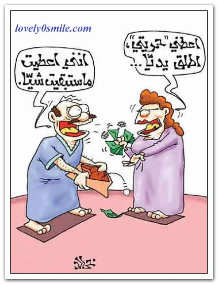 كاريكاتير 2