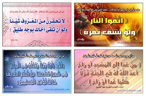 والله لن تندم 3