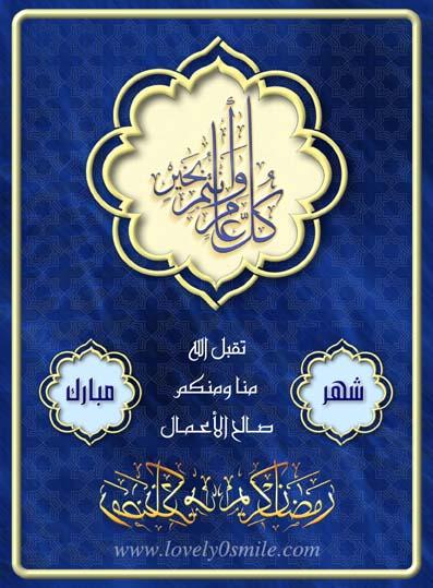 حائط التعاليق - khaled Card-1