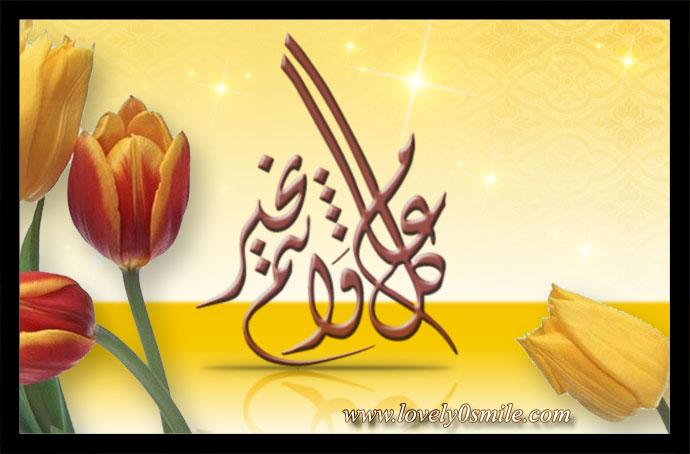 اجمل خلفيات عيدالفطر 2016-2016 خلفيات عالية لسطح المكتب لعيد الفطر المبارك2016