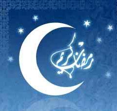 خلفيات للجوال لشهر رمضان المبارك