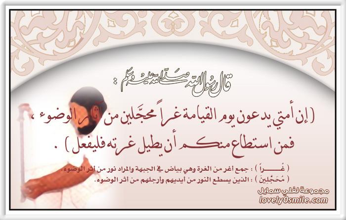 القسم الثاني من أحاديث عن الشهر الفضيل مع الصور Ramadan-0001