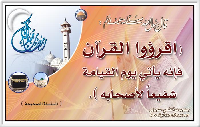 سبع يجري للعبد أجرهن وهو في قبره بعد موته: من علم علما أو أجرى نهرا أو حفر بئرا