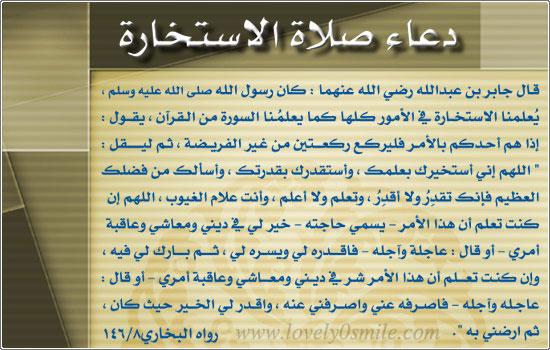 كنوز وتواقيع اسلامية الصفحة 40 لفلي سمايل