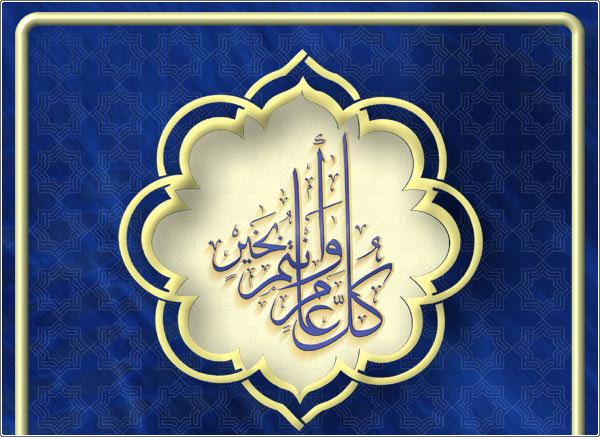 تهنئة + بطاقات لشهر رمضان المبارك لعام 1429هـ
