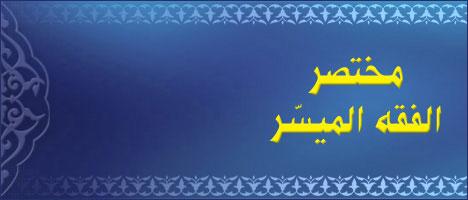 الحجة 1434هـ.. مجلة الخاطر منوعات