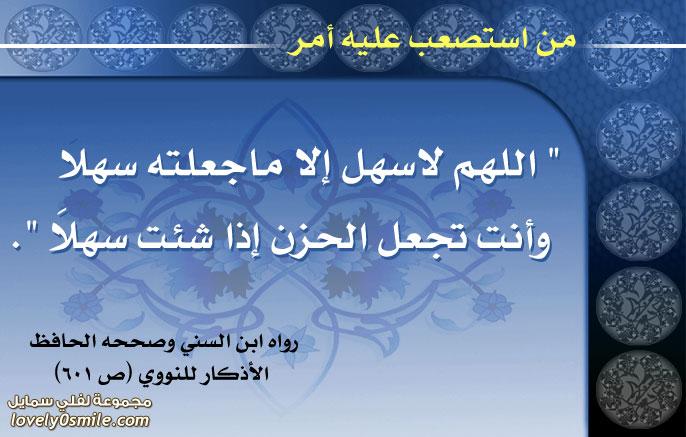 اجمل اسلاميه 2012اجمل اسلاميه 2013