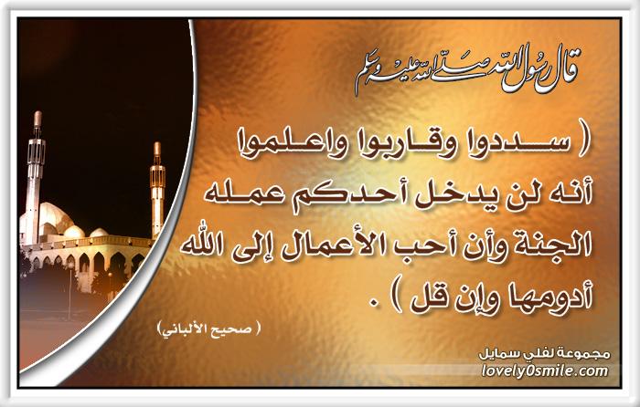 تعدل ربع القرآن