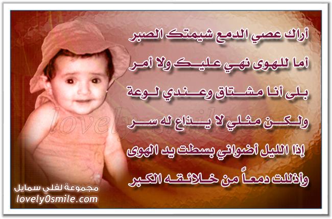 بطاقات روعه  .... صدقنى مش حتلاقيها إلا فى (نيو حب) فقد..