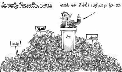 كاريكاتير 5