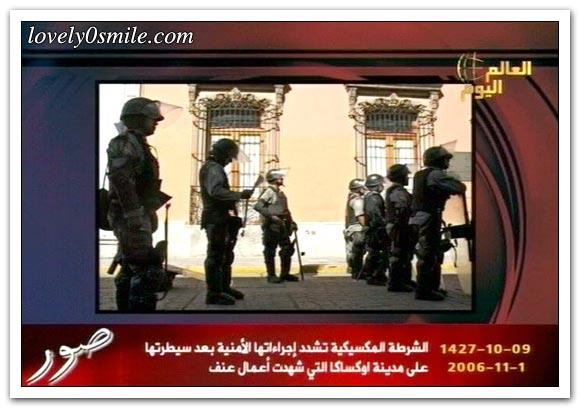 العالم اليوم 1-11-2006 / صور
