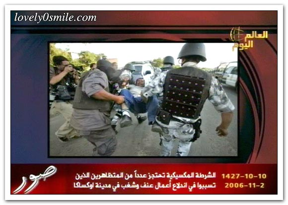 العالم اليوم 2-11-2006 / صور