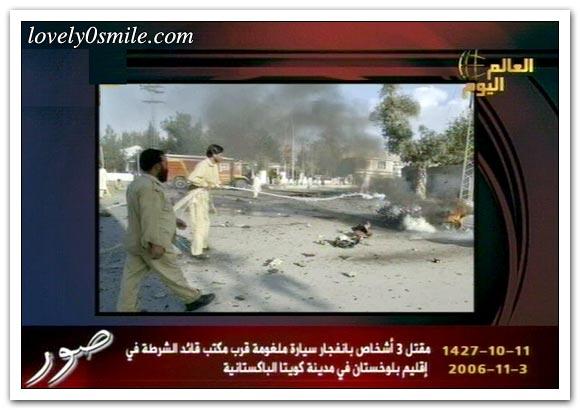 العالم اليوم 3-11-2006 / صور