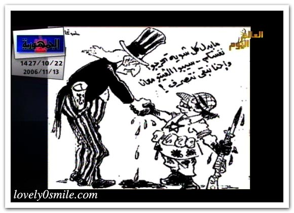 كاريكاتير العالم اليوم 13-11 / صور