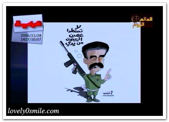 كاريكاتير العالم اليوم 28-11 / صور