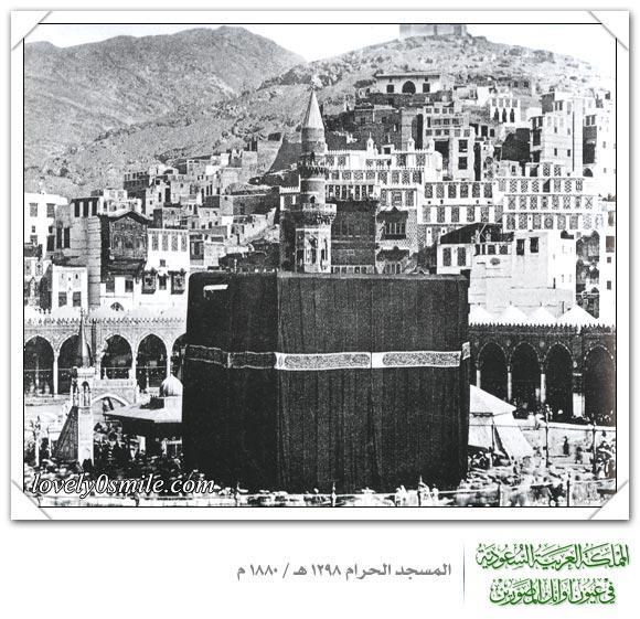 صورللكعبة المشرفة للفترة 1298هـ 1880م os-007.jpg