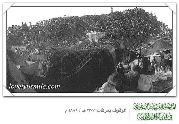 صورللكعبة المشرفة للفترة 1298هـ 1880م os-009.jpg