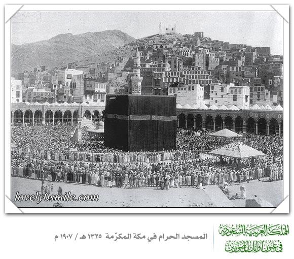 صورللكعبة المشرفة للفترة 1298هـ 1880م os-011.jpg