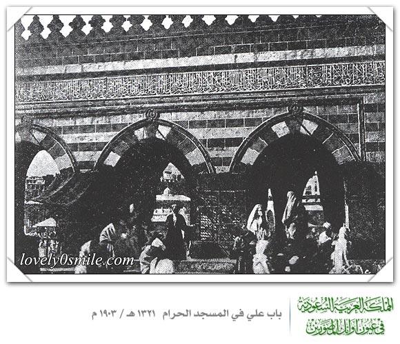 صورللكعبة المشرفة للفترة 1298هـ 1880م os-013.jpg