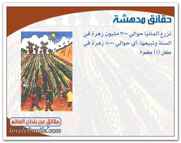 المحاصيل الطبيعية
