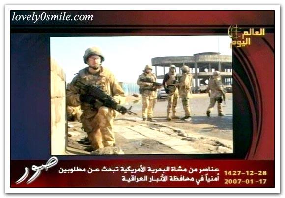 العالم اليوم 17-1-2007 / صور