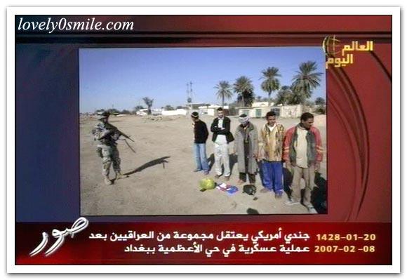 العالم اليوم 8-2-2007 / صور