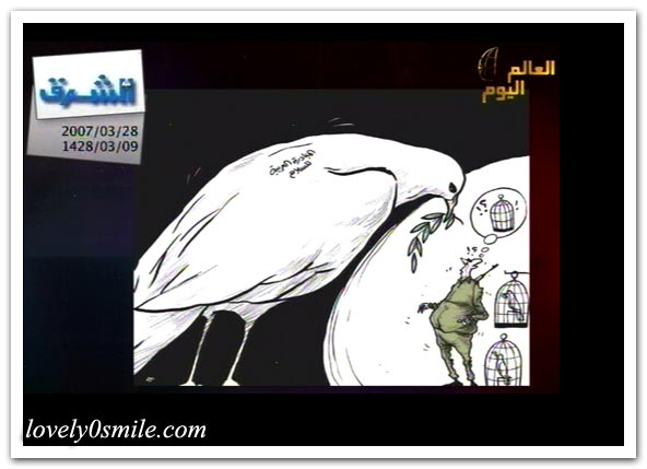 كاريكاتير العالم اليوم 28-3 / صور