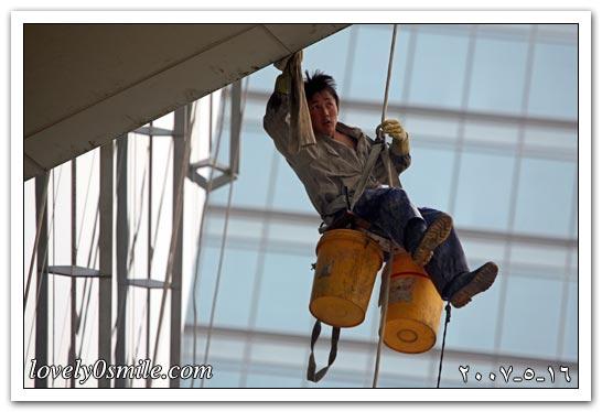 العالم اليوم 16-5-2007 / صور