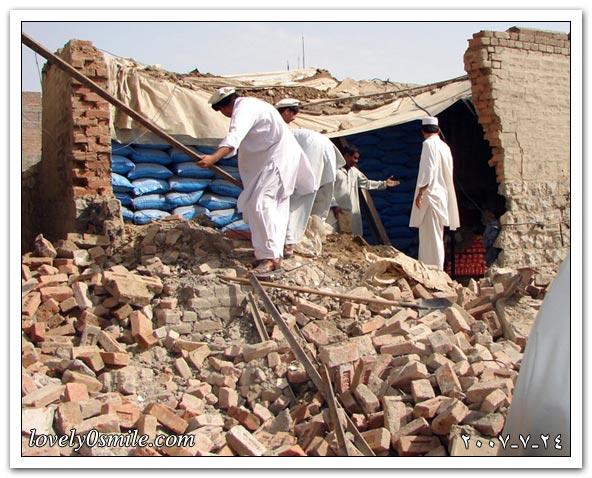 العالم اليوم 22,23,24-7-2007/ صور