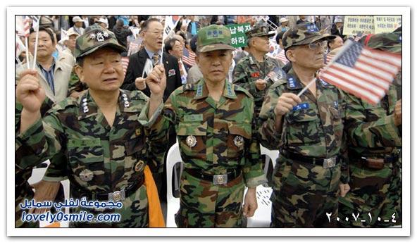 العالم اليوم 4-10-2007 / صور