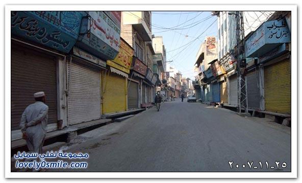 العالم اليوم 26,25-11-2007 / صور