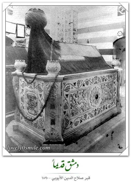 دمشق قديماً 4 - صور