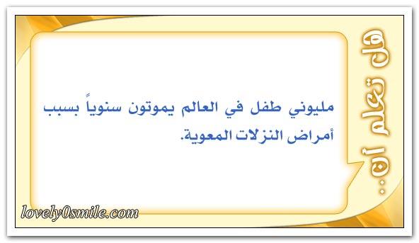 أول جامعة سعودية..!؟