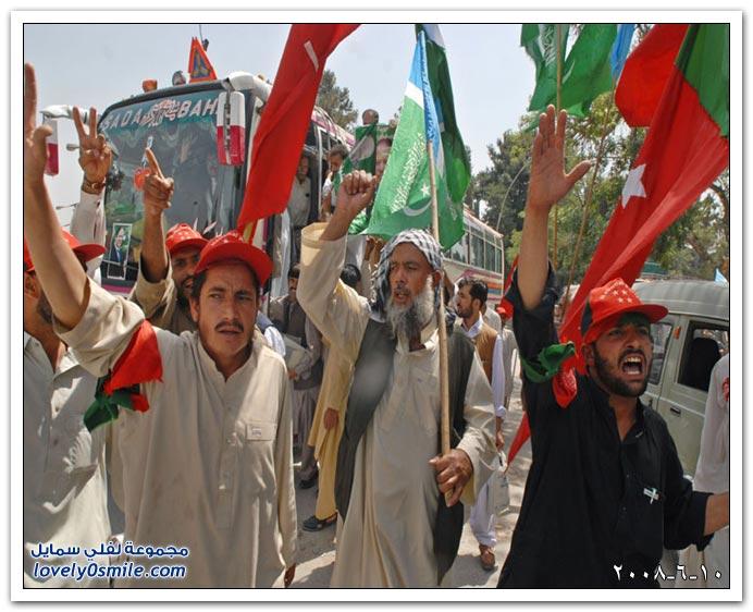 صور العالم اليوم 10-6-2008