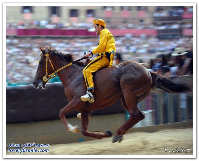صور العالم اليوم 3-7-2008
