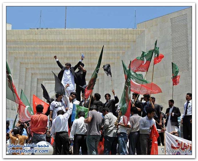 صور العالم اليوم 10-7-2008