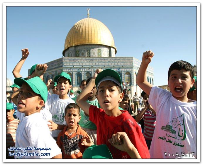 صور العالم اليوم 13-7-2008