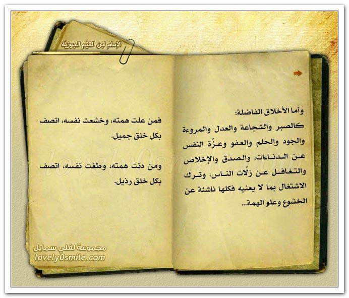 RKalam-056.jpg