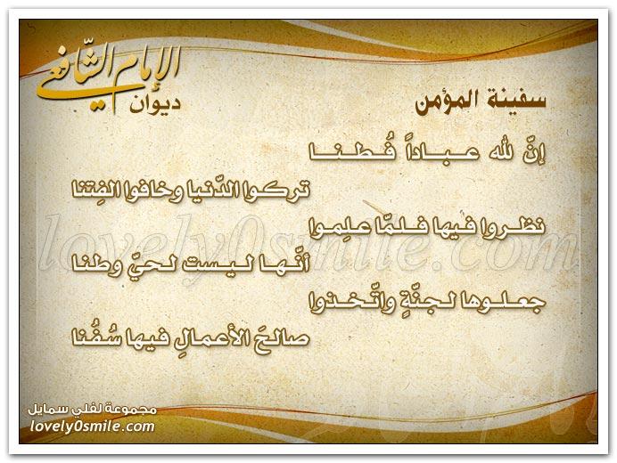 الاستعداد imamsh-116.jpg