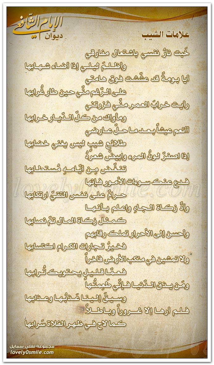 واستغاثة imamsh-119.jpg