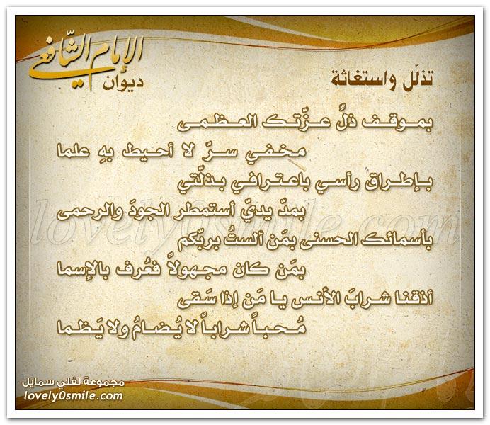 واستغاثة imamsh-120.jpg