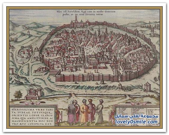 صور نادرة لفلسطين في العهد العثماني تم الحصول عليها مؤخرا