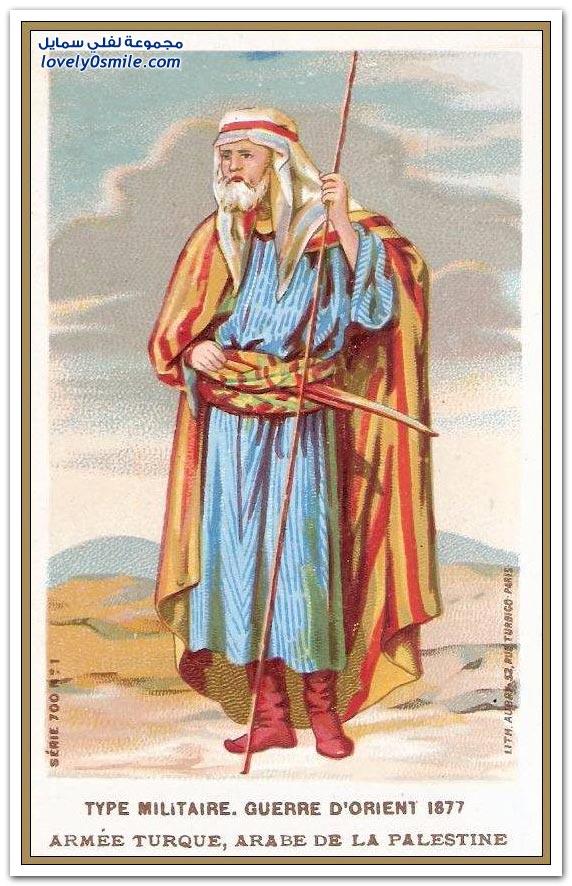 1799. - ثم حكم إبراهيم باشا (ابن محمد علي) فلسطين